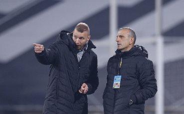 Онов: Отборът бе подготвен тактически за всички силни страни на Локомотив