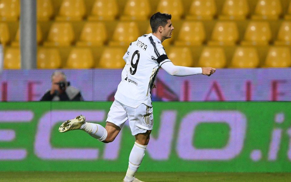 Отборите на Беневенто и Ювентус играят при резултат 0:1в мач
