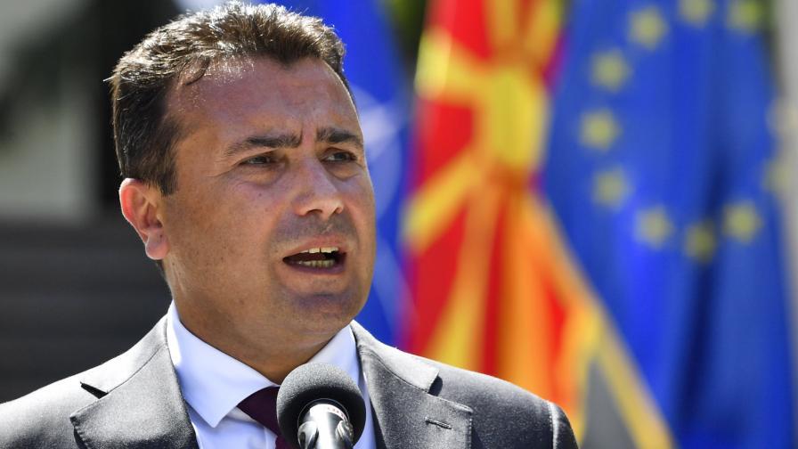 Зоран Заев