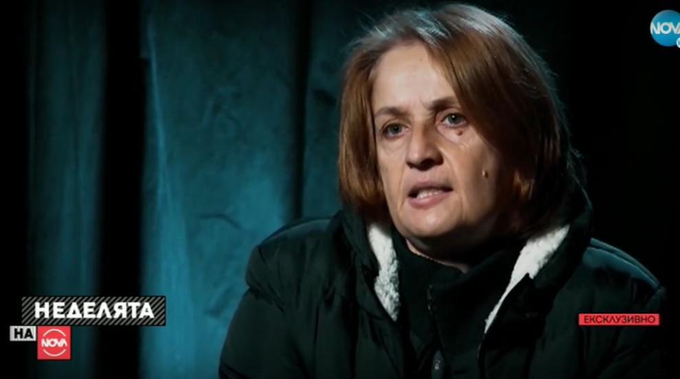 Майката на Кристина от Сандански: Искаше къща, пълна...