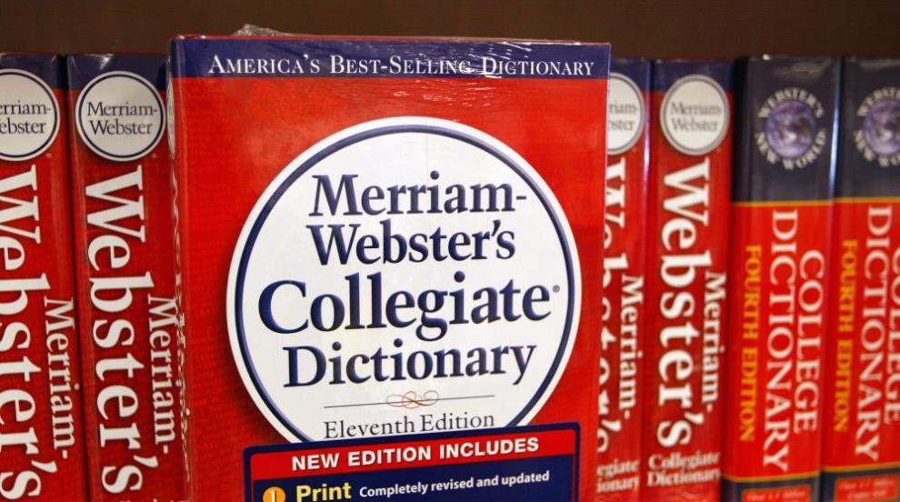 Речникът