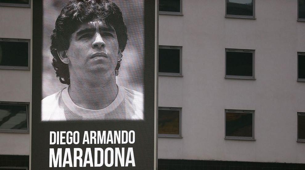 Жена откри силуета на Диего Марадона в небето...