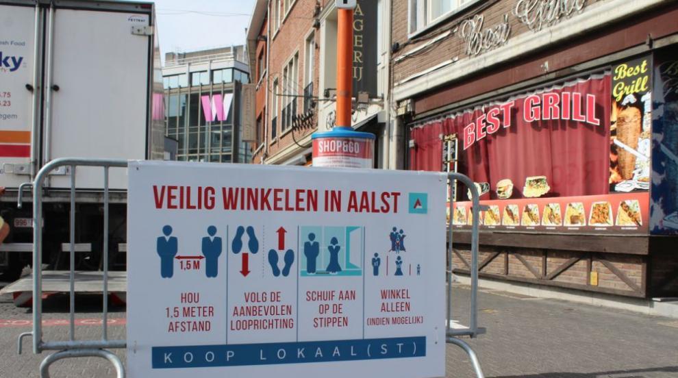 Разхлабват мерките в Белгия: Максимум 30 мин. в магазина