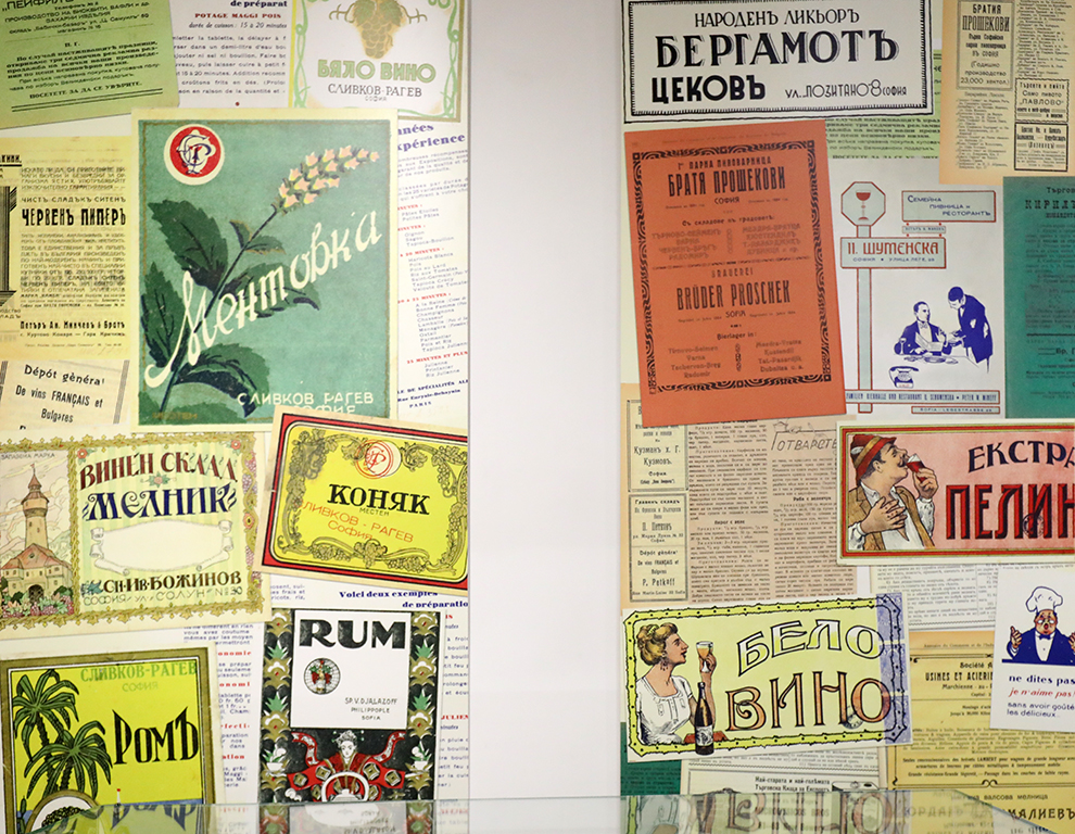<p>РЕГИОНАЛЕН ИСТОРИЧЕСКИ МУЗЕЙ-СОФИЯ представя временната изложба &bdquo;Храни душа да те слуша. Храненето в София и Софийско&ldquo;</p>