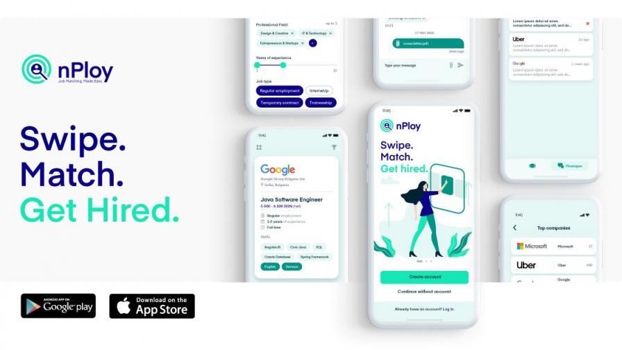 nPloy – приложението за работа, което наистина работи