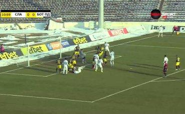 Славия - Ботев Пловдив 0:0 /първо полувреме/