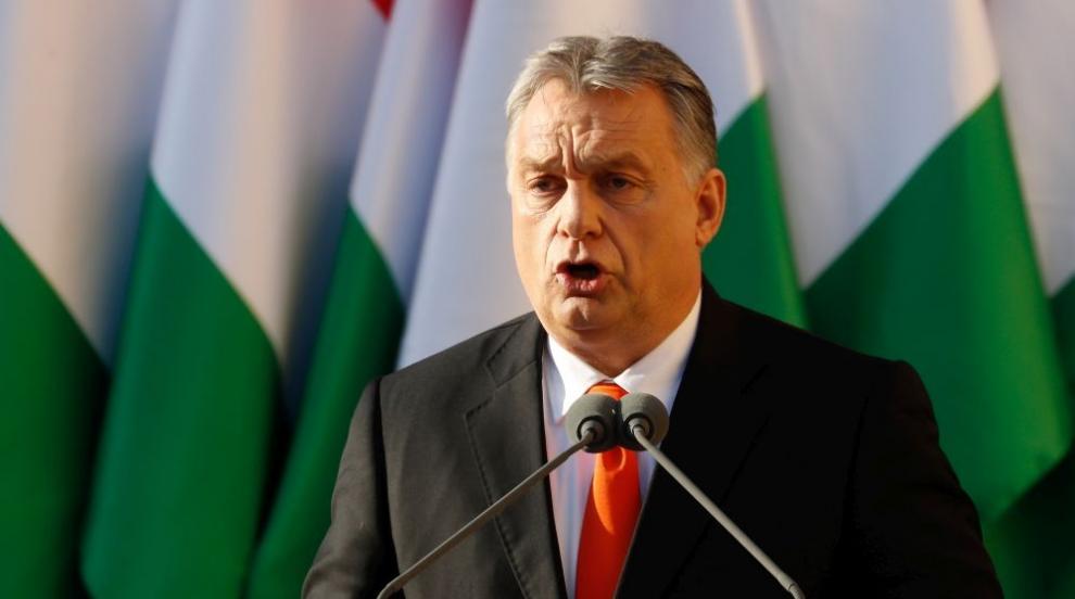 Орбан настоява върховенството на закона да бъде...