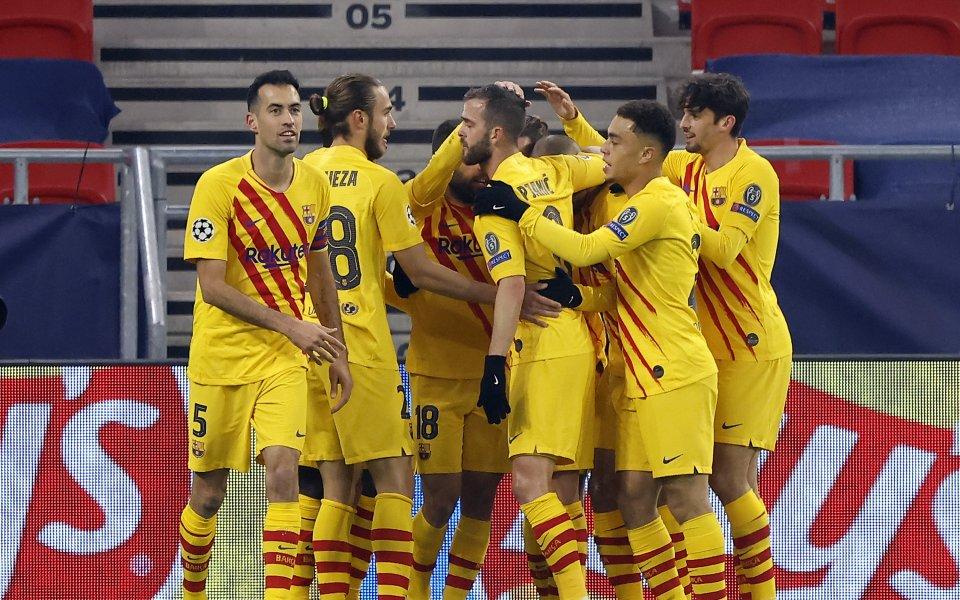 Барселона се наложи с класическото 3:0 при гостуването си на