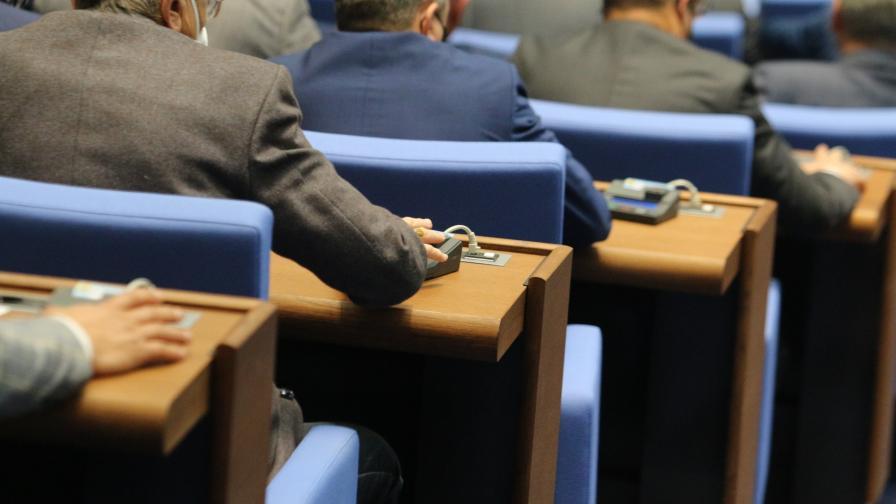 <p>НС преодоля ветото на президента върху Закона за ДДС</p>
