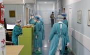 Болница в Белград