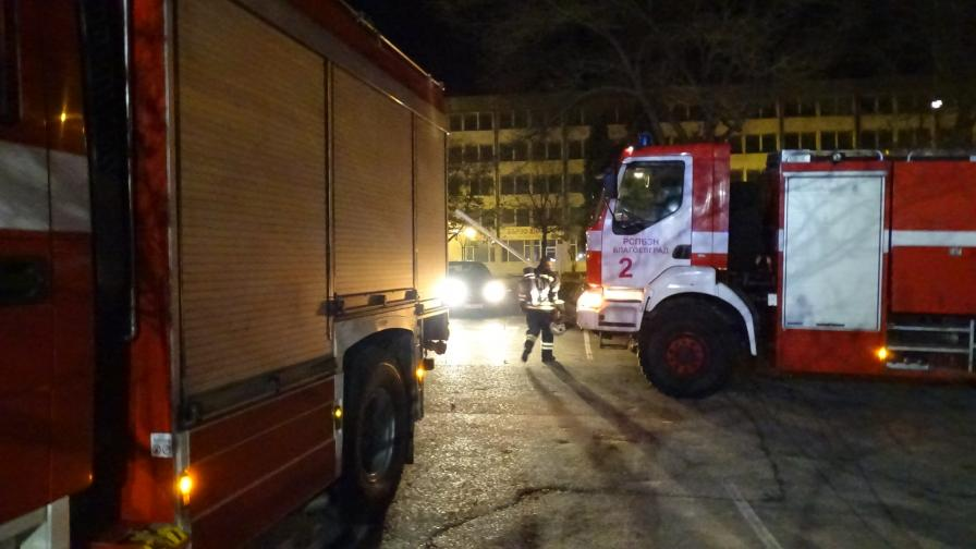 Пожар пламна в болница в Благоевград
