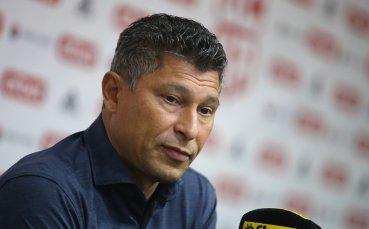 Красимир Балъков: Победата ни дава шанс да търсим още по-големи успехи