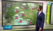 Прогноза за времето (05.12.2020 - сутрешна)