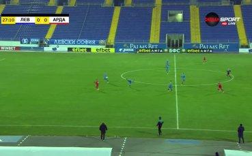 Левски - Арда 0:1 /първо полувреме/
