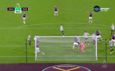 Уест Хям - Манчестър Юнайтед 1:0 /първо полувреме/