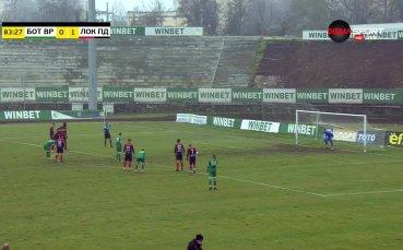 Валери Домовчийски пропусна от дузпа срещу Локо Пловдив