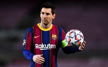 Меси с гол №650 за Барселона
