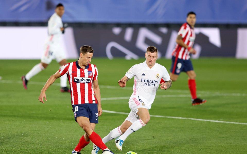 Атлетико и Реал излизат един срещу друг в дербито на
