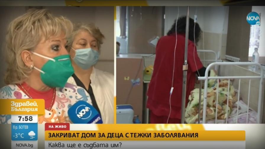 Лекар: Нежелани от никого, това са ничиите деца, но те са наши