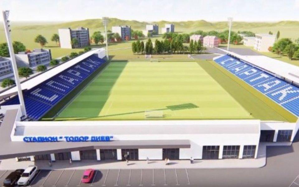 Спартак Пловдив внесе проекта за новия стадион в общината