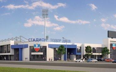 Спартак Пловдив смени треньора си