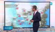 Прогноза за времето (27.12.2020 - обедна емисия)