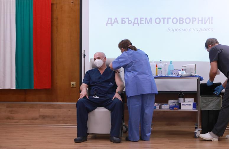 ваксина ваксиниране ковид мутафчийски