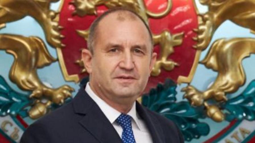 Президентът: България и светът изпращат една трудна и разломна година