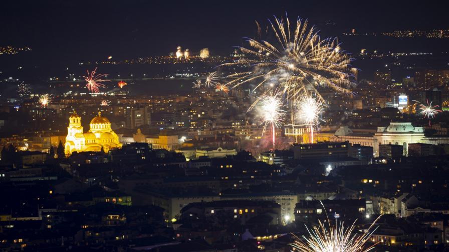 Новогодишни поздравления от български политици
