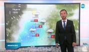 Прогноза за времето (02.01.2021 - централна емисия)