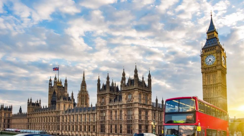 Няма ни сред първите 100 най-хубави градове в света,...