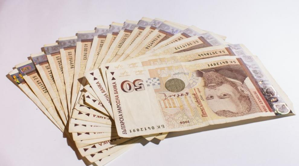 Община Берковица ще има бюджет от около 22,7 милиона...