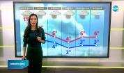 Прогноза за времето (07.01.2021 - сутрешна)