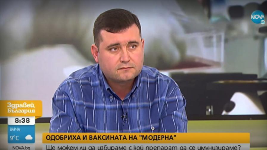 Трифон Вълков