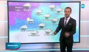 Прогноза за времето (09.01.2021 - обедна емисия)