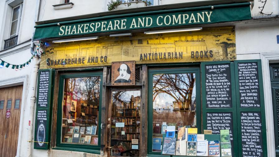 Четири от най-невероятните книжарници в света