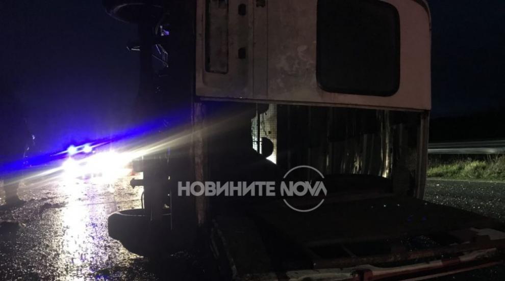 Жена и дете пострадаха след катастрофа на пътя...