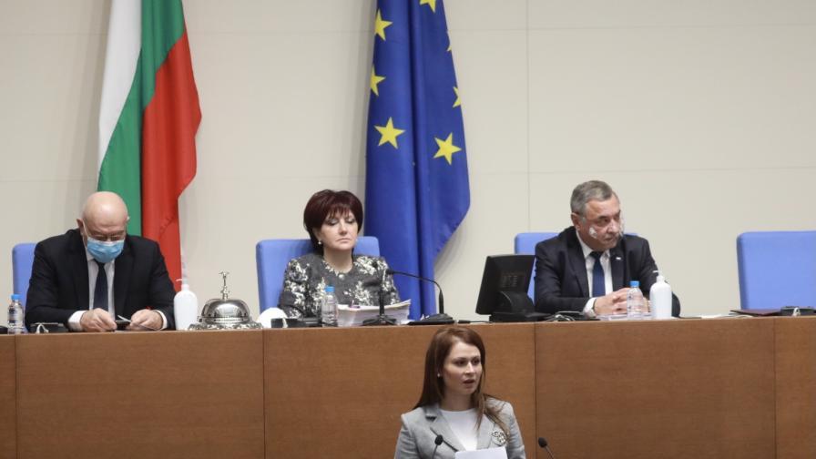 ГЕРБ призова в декларация президентът Румен...