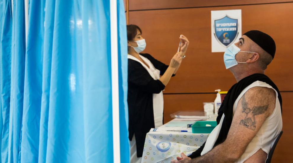 9-милионен Израел: 2 млн. вече получиха първата си доза...