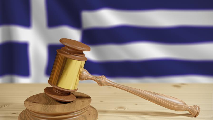 Как осъдиха българин за трафик на мигранти в Гърция, без да е стъпвал там
