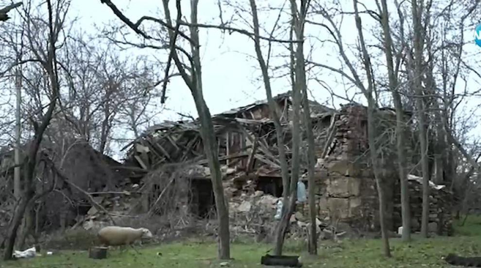 Селото с най-скъпите имоти, в които никой не живее (ВИДЕО)