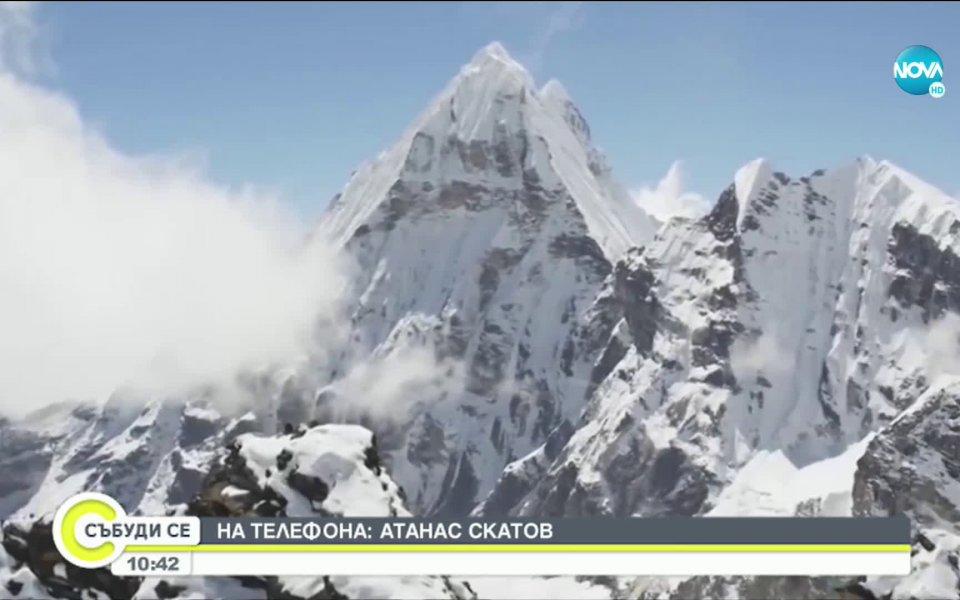 """Българският алпинист Атанас Скатов коментира пред NOVA в предаването """"Събуди"""