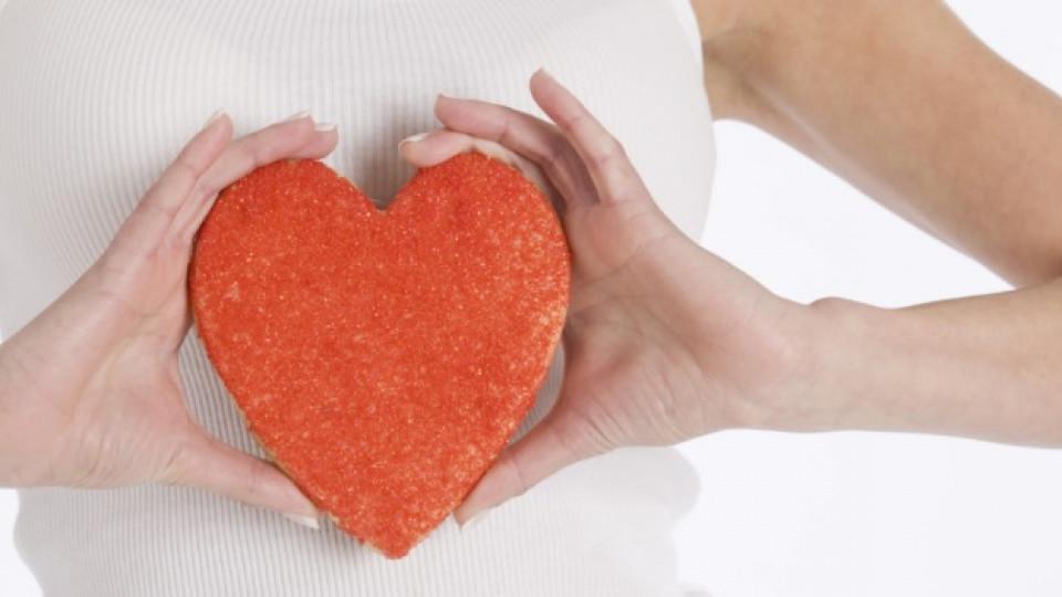 Полезни за сърцето навици