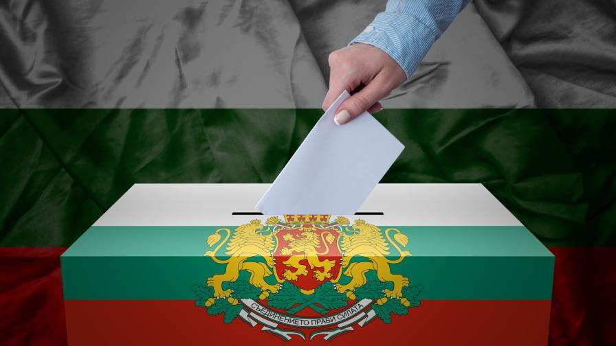 Проучване: 4 партии влизат в новия парламент, 4 са на прага