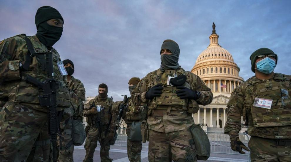Отстраниха 12 гвардейци на САЩ от инаугурацията на...
