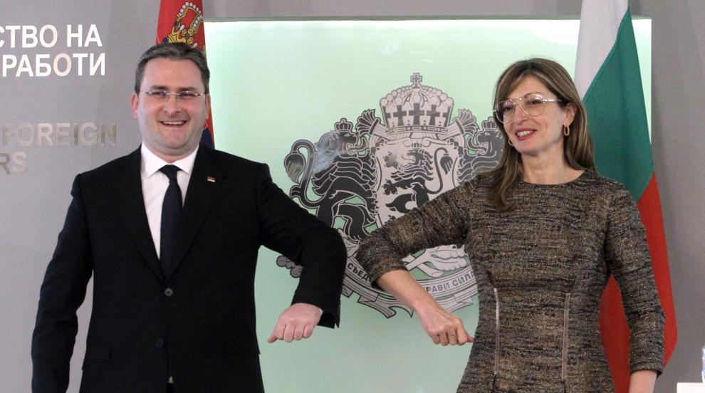 За нов граничен пункт между България и Сърбия се...