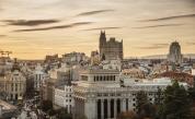 Страшна експлозия в Мадрид, разрушения, загинали