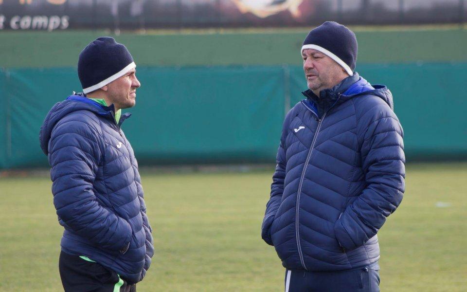 В отбора на Левски продължават със зимната селекция на тима.
