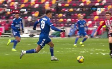 Брентфорд - Лестър Сити 1:0 /първо полувреме/