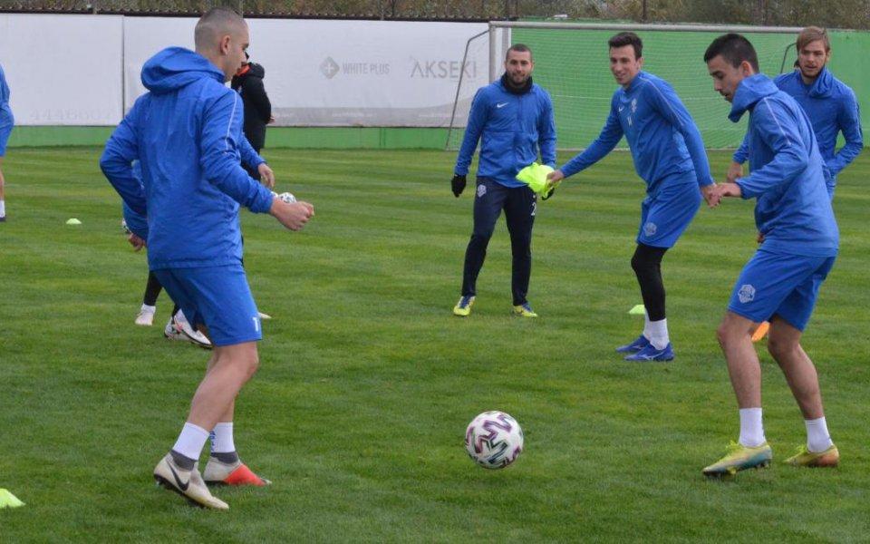 Футболистите на Арда подновиха тренировки, след като вчера получиха почивен